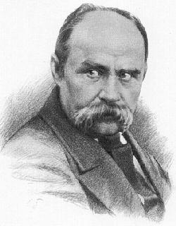 Биография шевченко тарас григорьевич