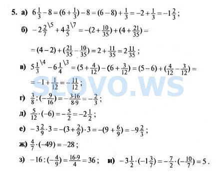 ответы на задания по алгебре в учебнике для 7 ого класса г п бевз в г бевз