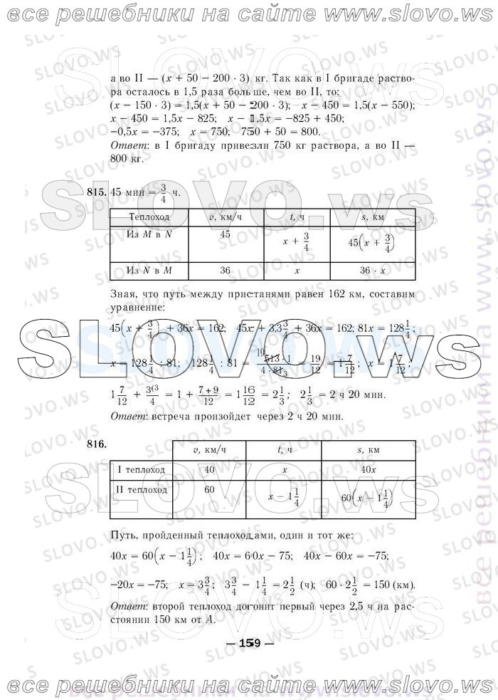 Электронное гдз о алгебре