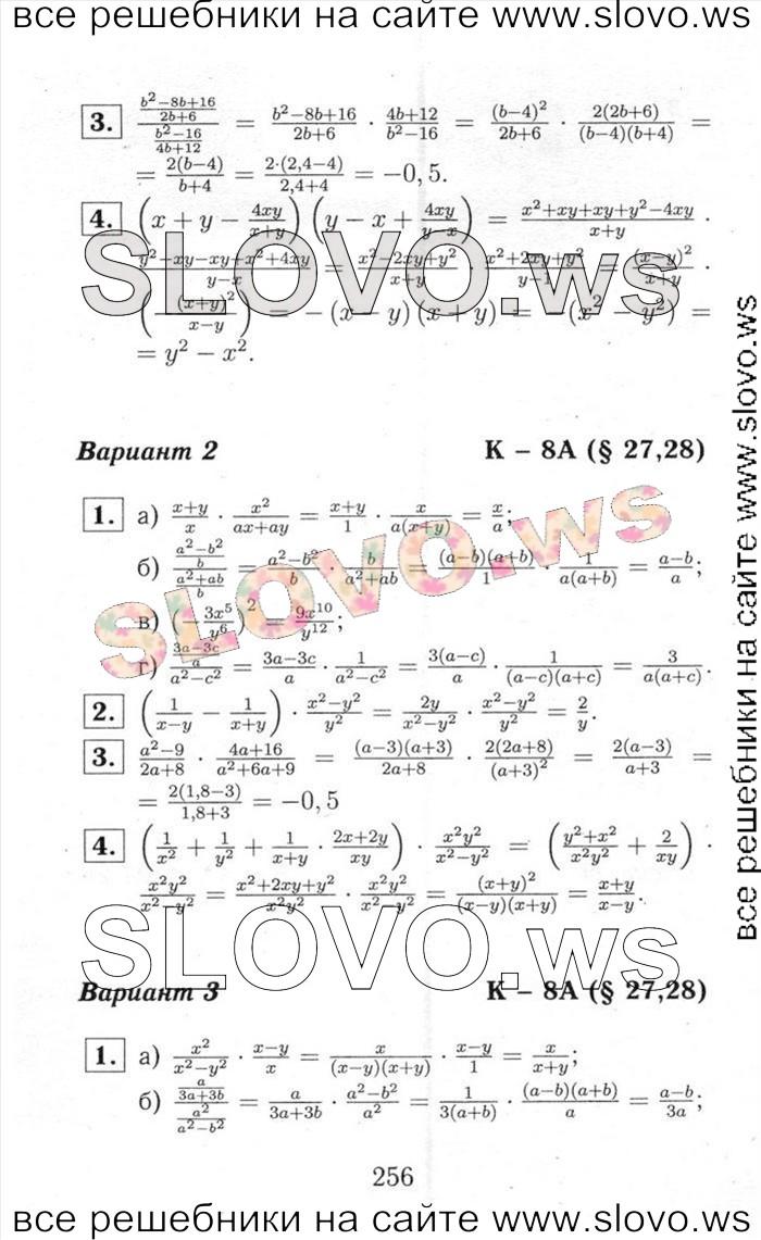 Решебник для всех предметов 7 класс
