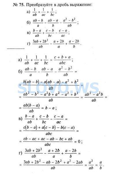 Гдз по Алгебре 9 Класс Теляковский 2010