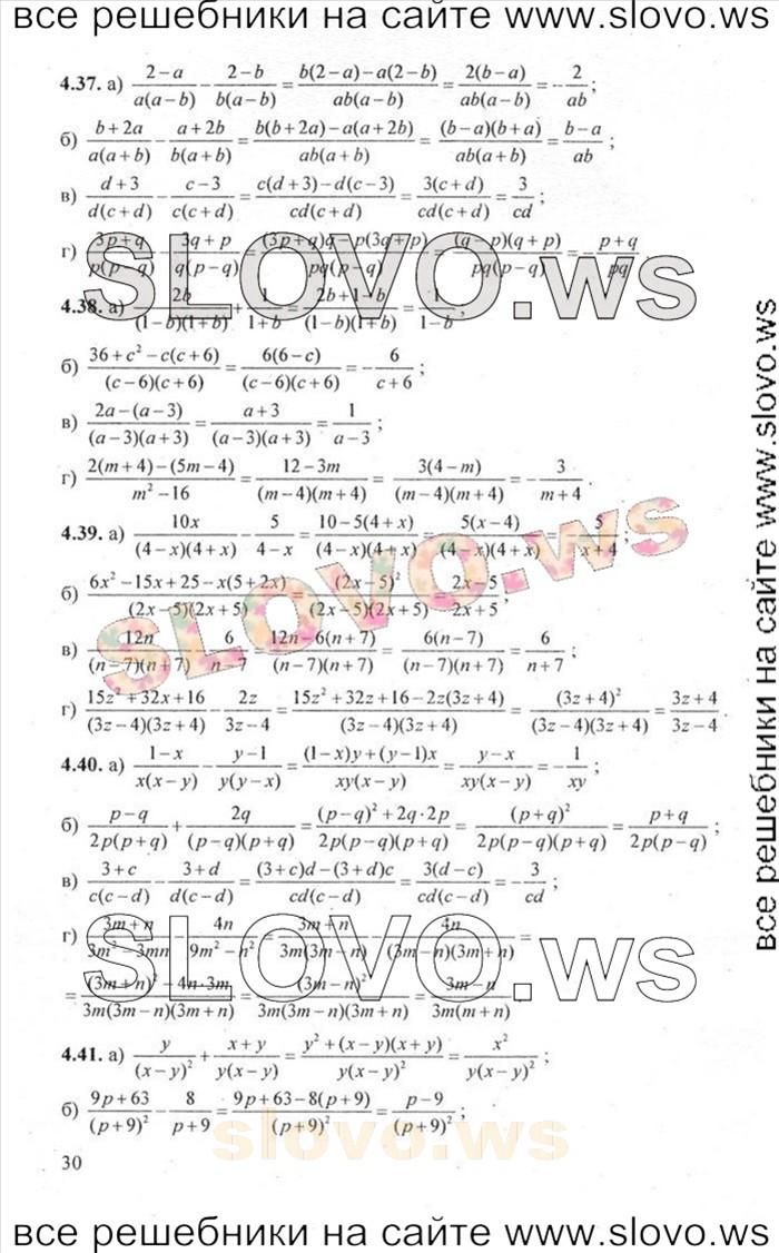 Готовые домашние задания алгебра и начала анализа 11 классабекбоев, абдиев