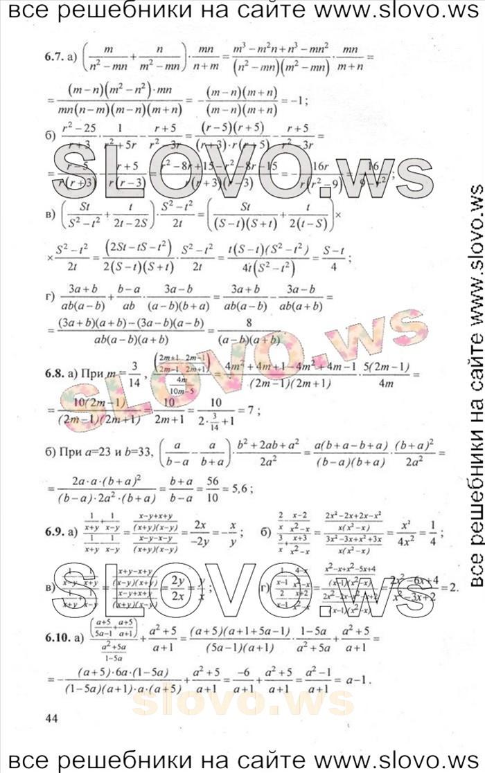 Гдз по алгебре 10 класс абылкасымова а.е шойынбеков мектеп