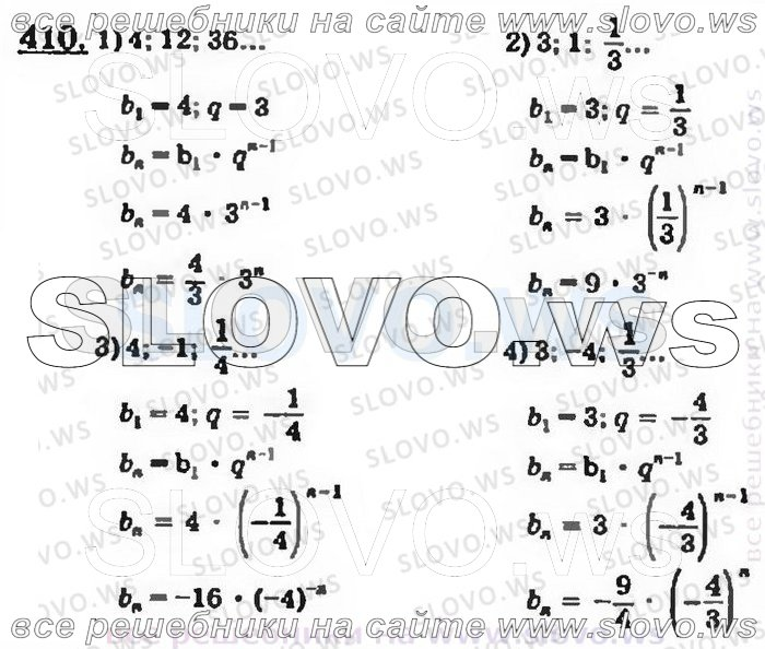2003 гдз по г алгебре