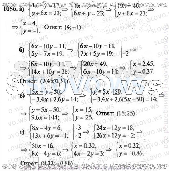 Гдз по алгебре 9 класс макарычев с решениями