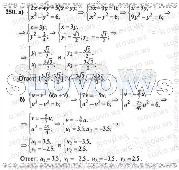 алгебра 7 класс макарычев решебник скачать