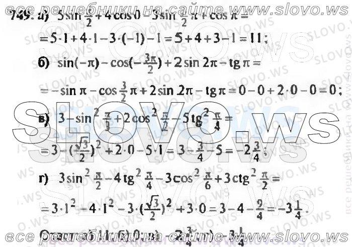 бурда гдз по алгебре
