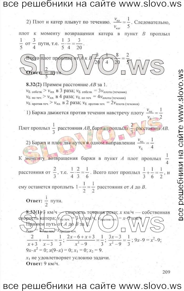 2019 алгебра по i гиа гдз кузнецова
