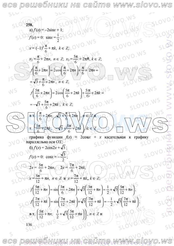 Рабочая программа по алгебре 10-11 класс колмогоров