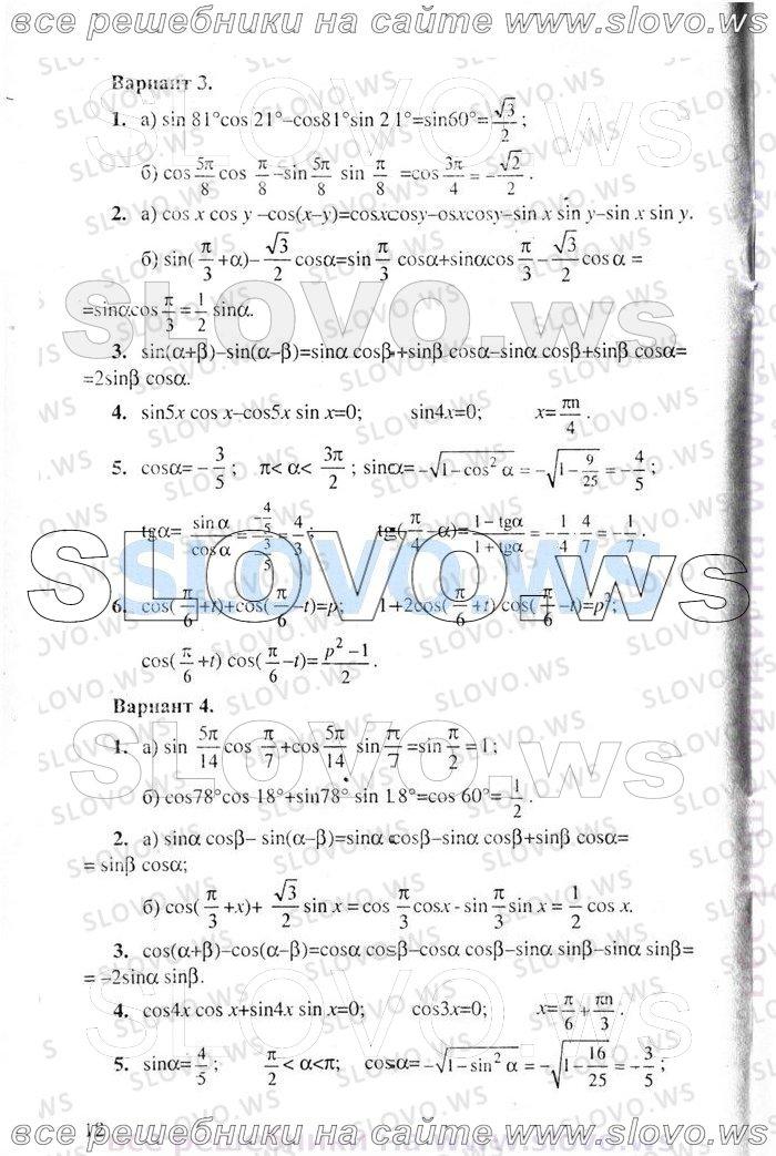 решебник по курсу общая физика