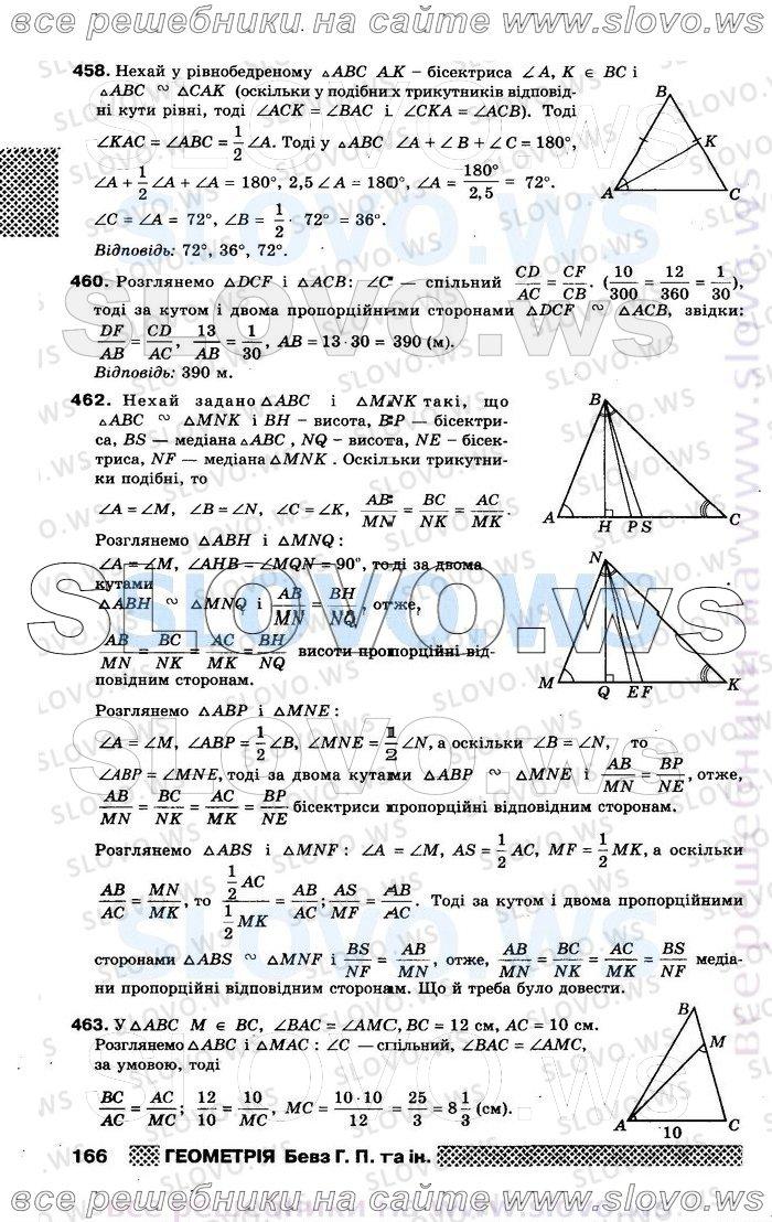 физика тесты 10 класс губанов 2004 ответы