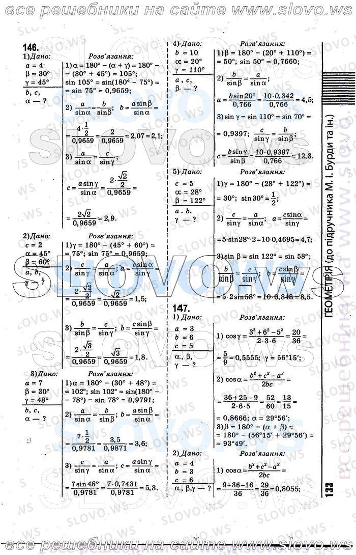 билеты с ответами 9 класс по химии: