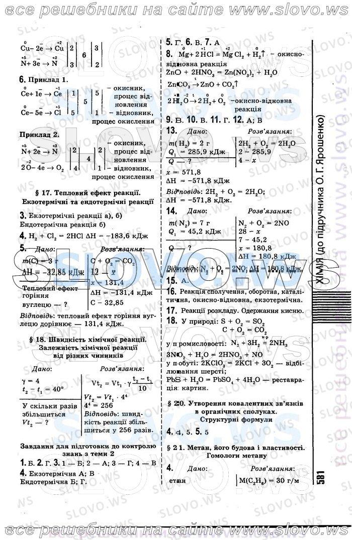 исследования в области русского народного