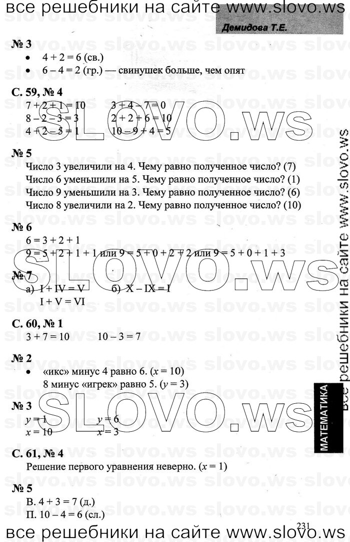 гдз i по математике дрофа 11 класс