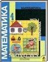 Математика, 4 класс. 1, 2 часть (Моро М.И. и др.) 2010