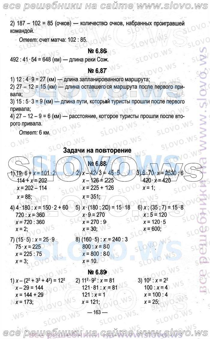 Решебник список 9 класс тематический кузнецова алгебра