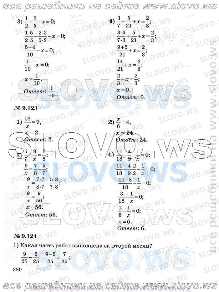 Олимпиада математика 3 4 класс задания