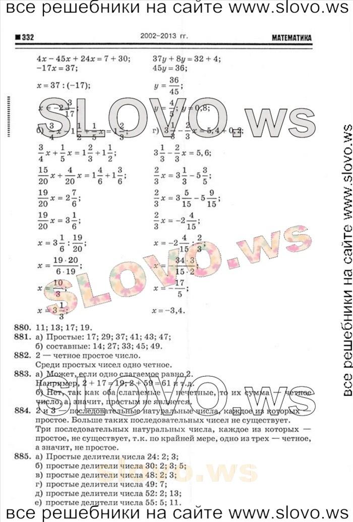 Гдз алгебре 8 класс мегаботан