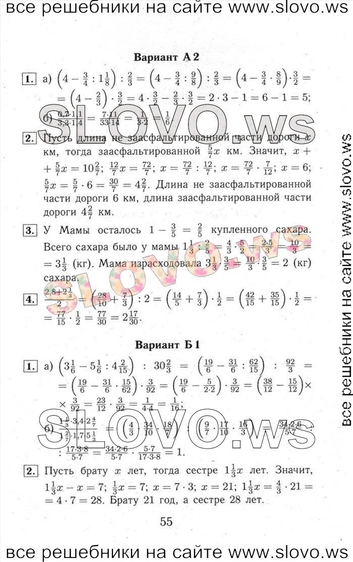 Решение всех задач учебника ершова сопромат решение задач оболочки