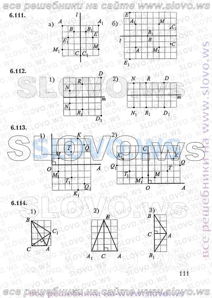 математика 6 класс решебник кузнецова муравьёва шнеперман ящин войтова