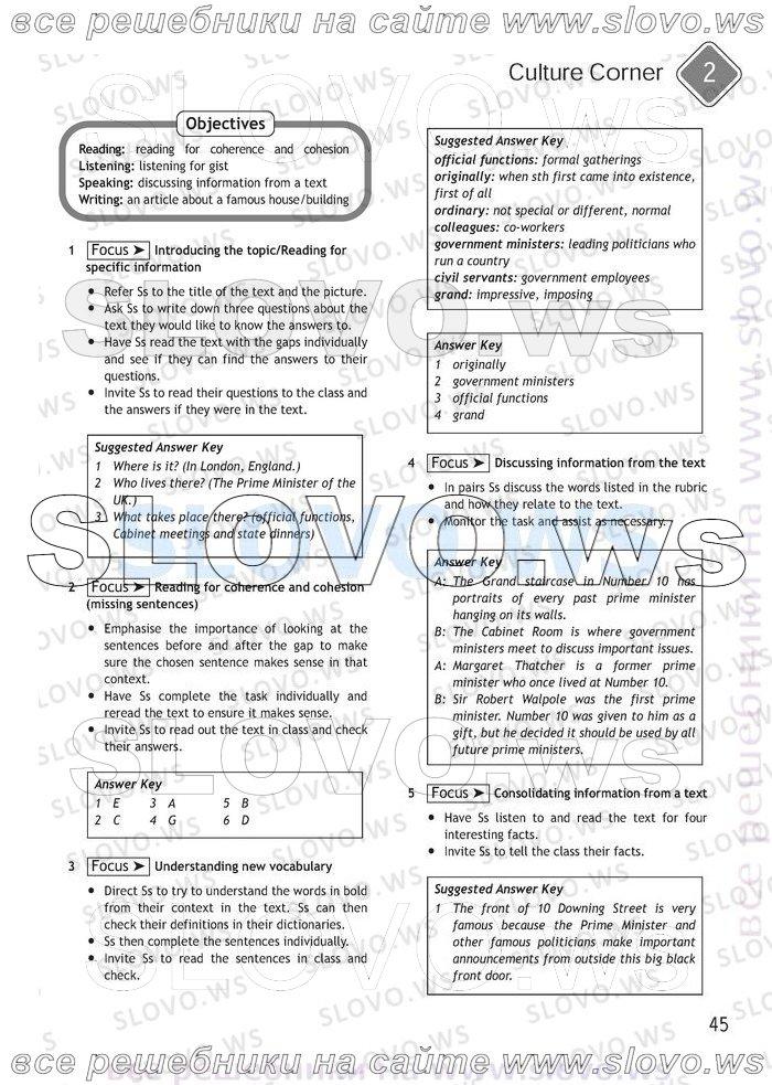 Гдз по Английскому 8 Класс Spotlight Grammar Check Module 8
