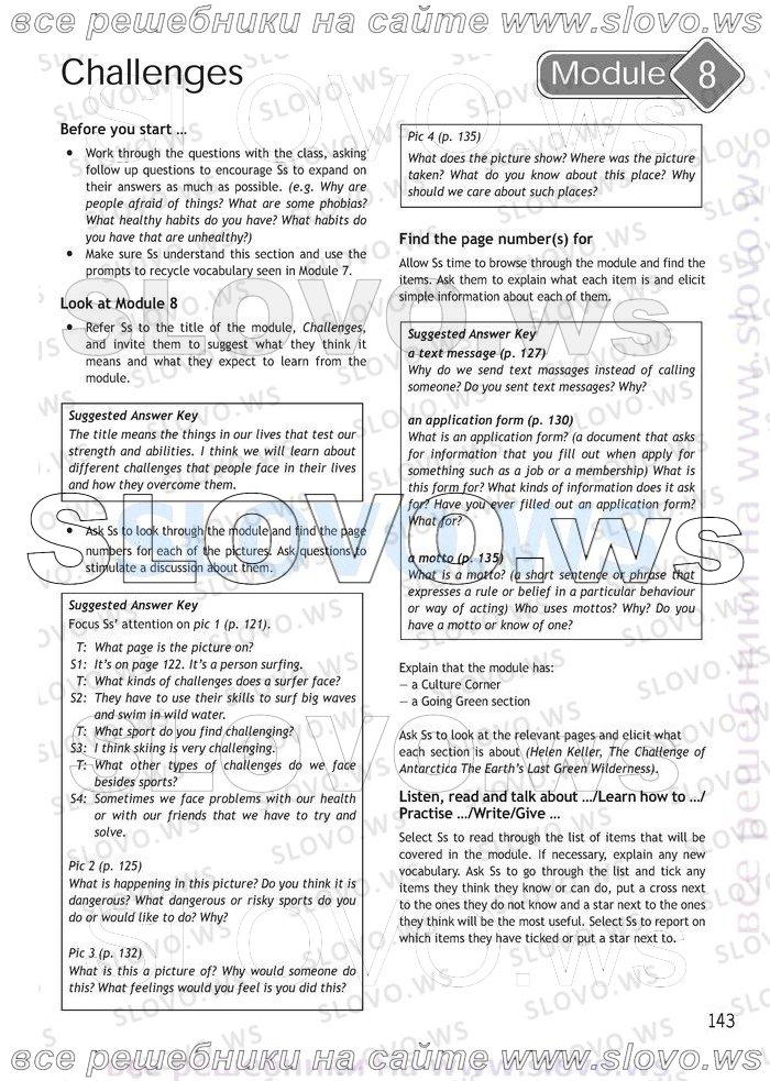 предложения для знакомство по английскому