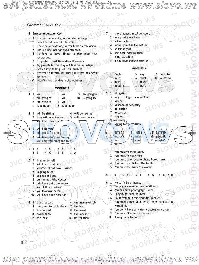 готовые домашние задания по английскому языку 8 класс spotlight workbook английский в фокусе афанасьева о.в дули дж михеева и.в