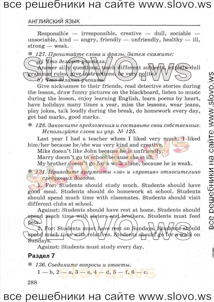 Класс английский добрынина решебник биболетова 5
