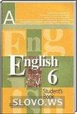 английский язык 6 класс кузовлев страница
