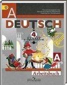 немецкий язык 3 класс 1 часть страница
