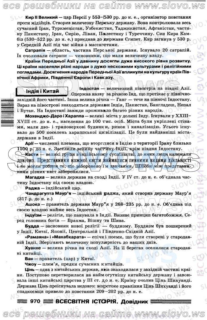 pdf Advances in Vasopressin and Oxytocin