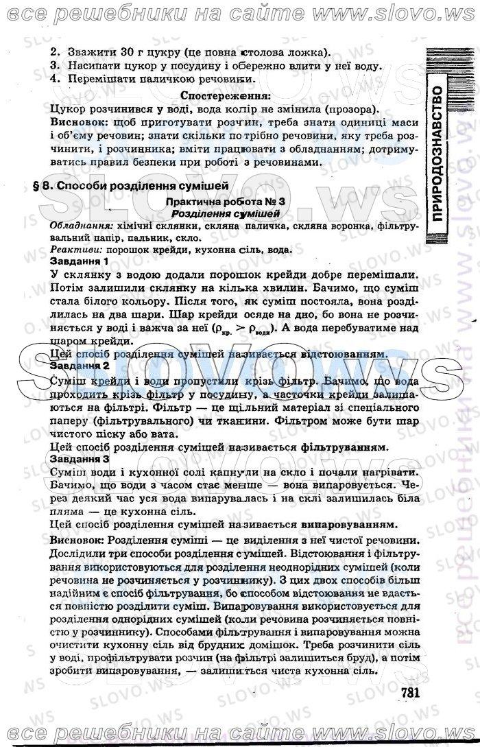 Договор Купли Продажи Рукописный Скачать