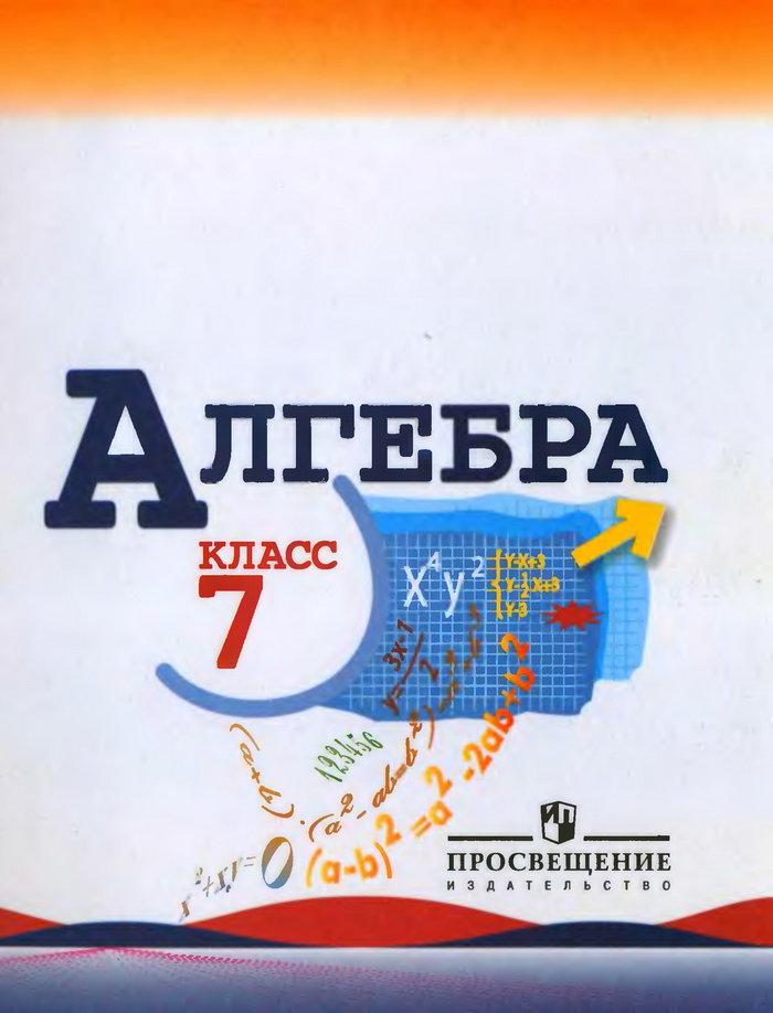 Читать i книгу злотникова генерал адмирал 2 книга читать онлайн