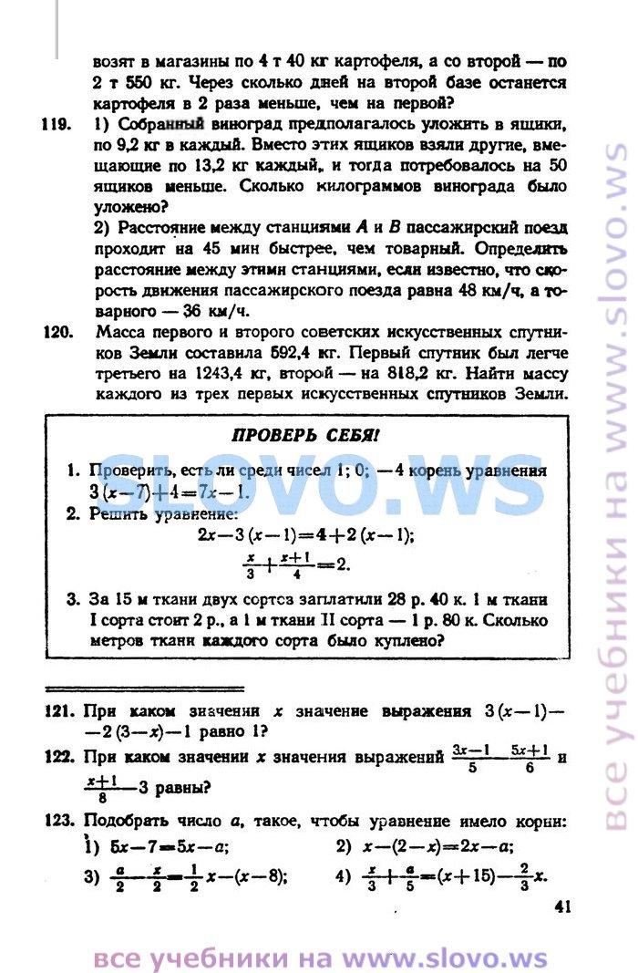 Решебник-шпаргалка готовые домашние задания по экономике 9-10 классы