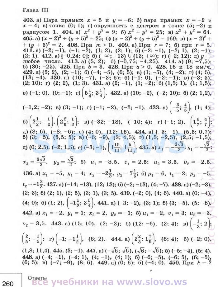 г 7 контрольная работа по геометрии