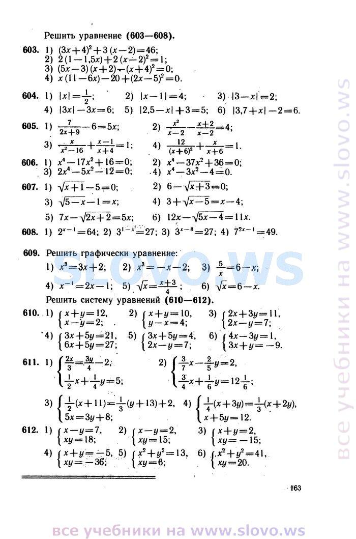 Учебник html для начинающих.  Подробный конспект урока 2 класс гармония для аттестации педкадров.
