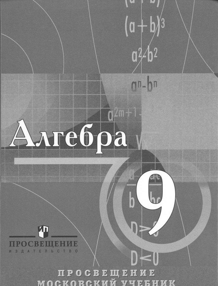 Математика 4 класс 1 часть учебник чекин читать онлайн
