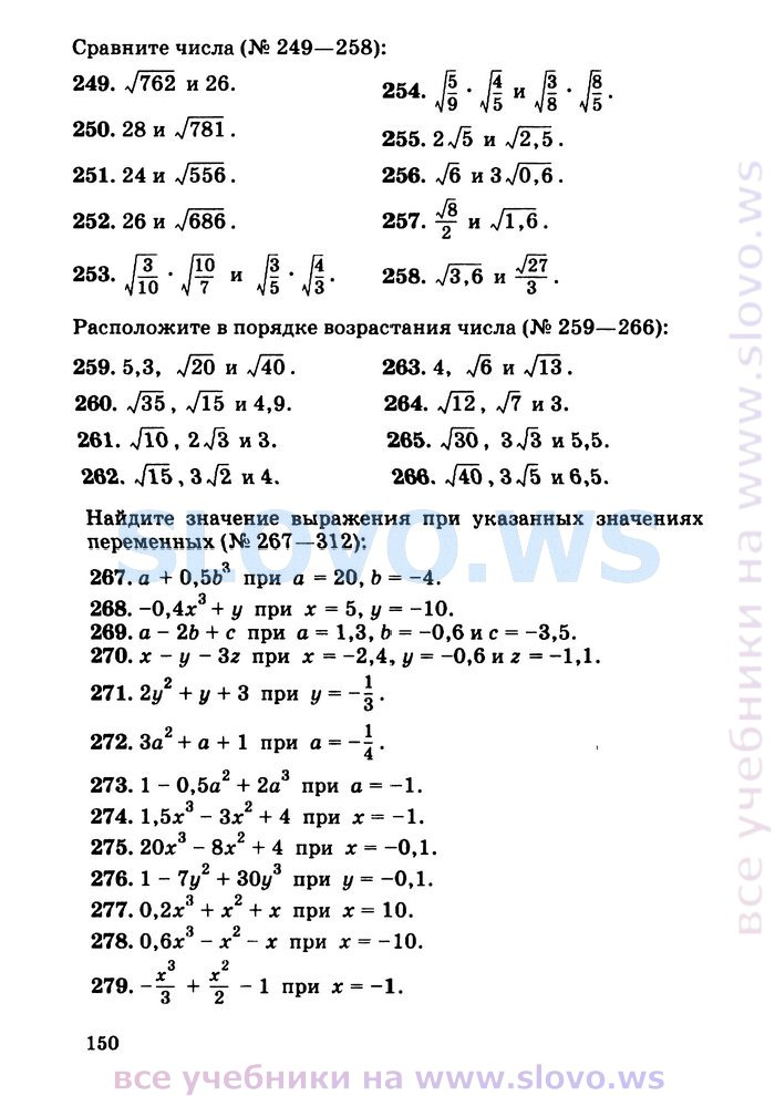 9 алгебре пигарев класс заданий по сборника кузнецова гдз для