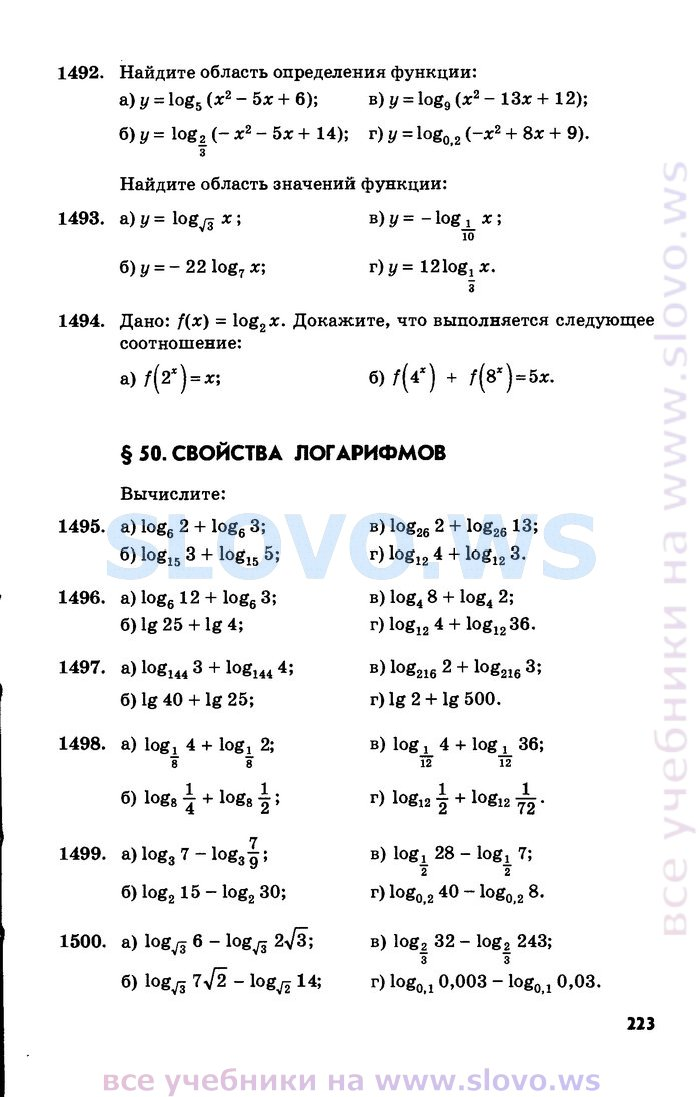 Алгебре решебник класс тульчинская 9 мордкович александрова по автор мишустина