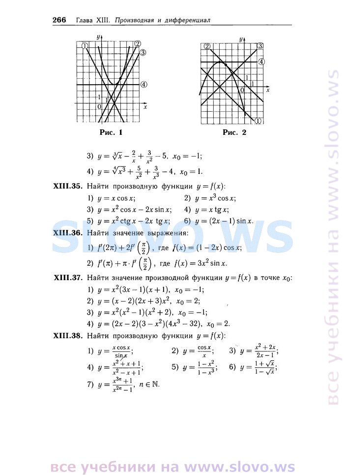 И анализа алгебра математического классов начала шабунин 11 для задачник 10