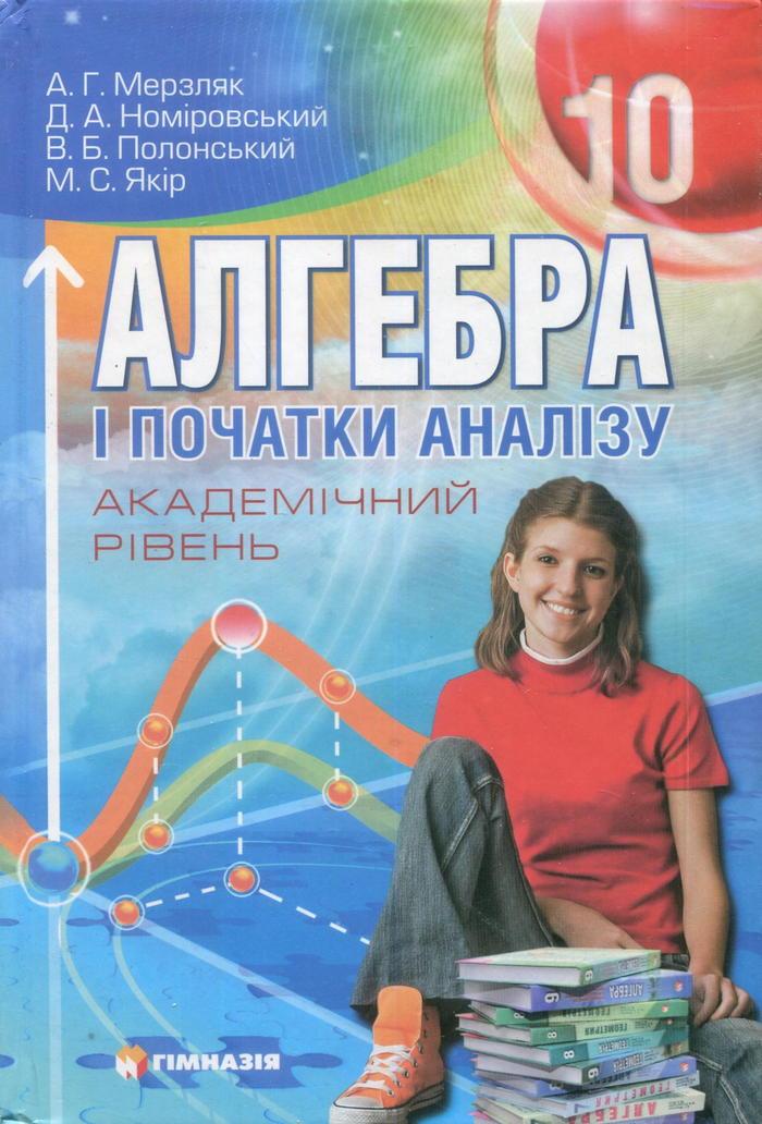 Сборник задач и контрольных работ,алгебра геометрия 7 класс.