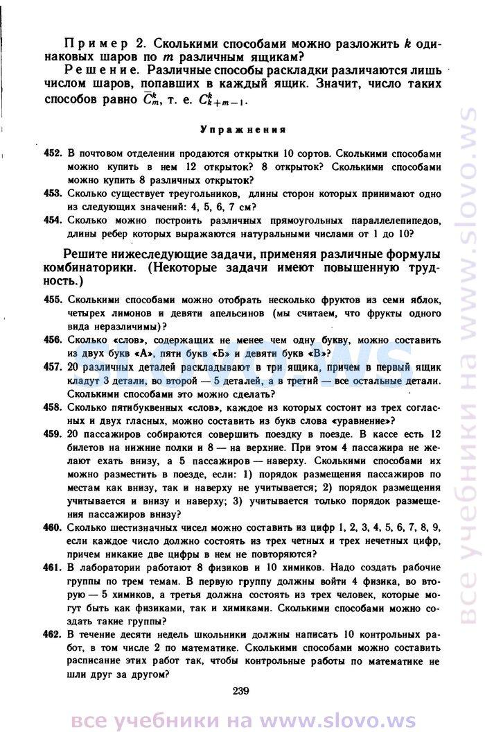 работ класс м.а.кубышева 6 самостоятельных по сборнику гдз