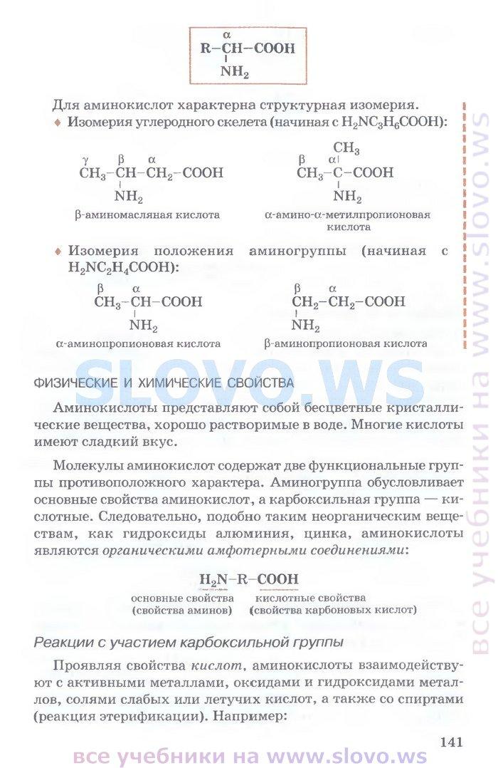 ГН 215131503  ПДК химических веществ в воде водных