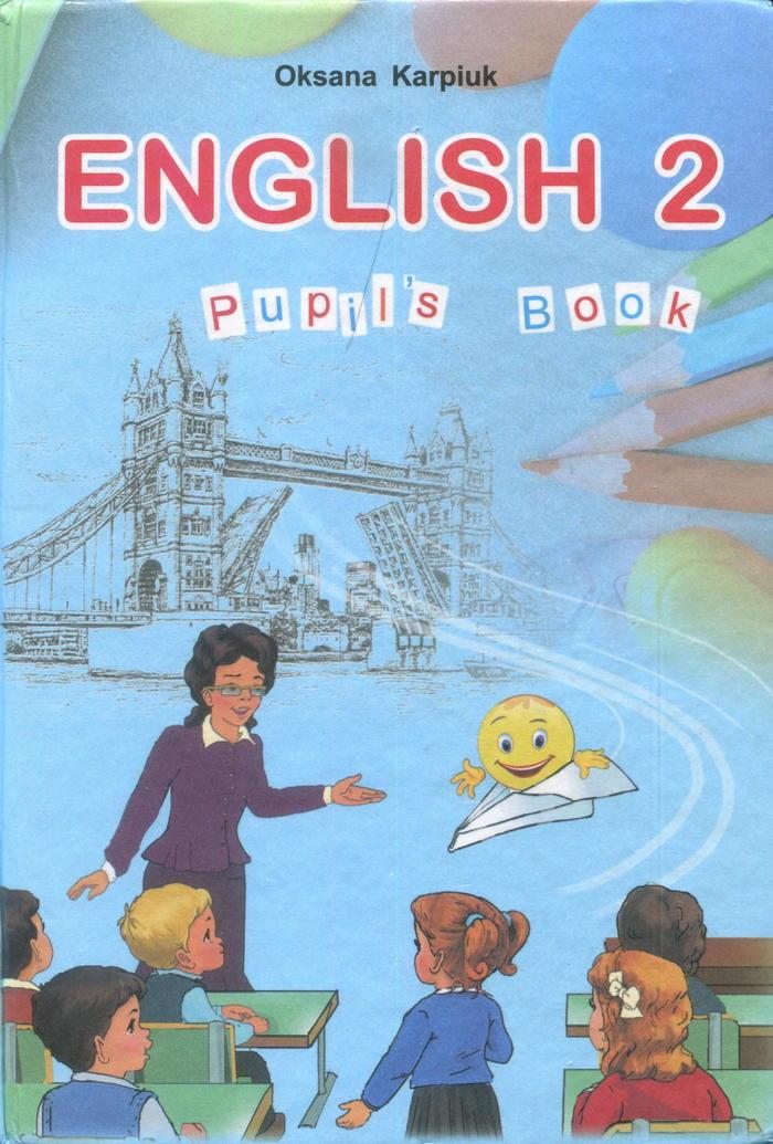 Книга с англиского за 8 класс карпюк