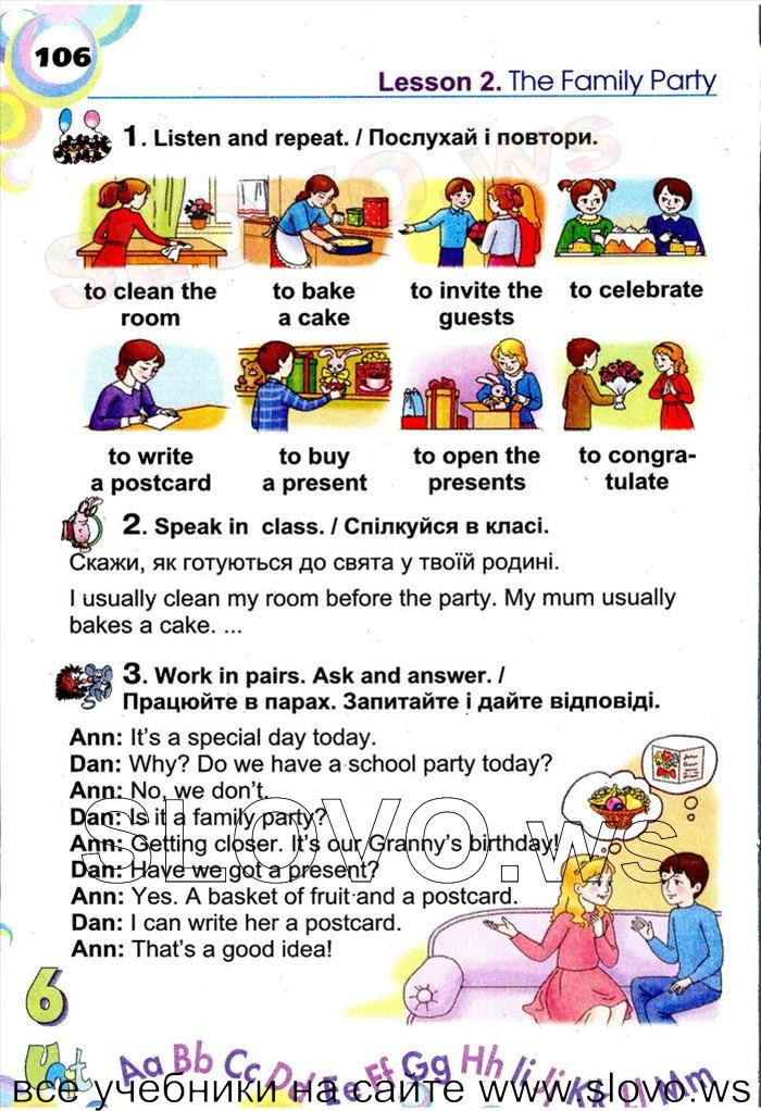 Гдз 6 класс английский язык алла несвит ст 71 впр
