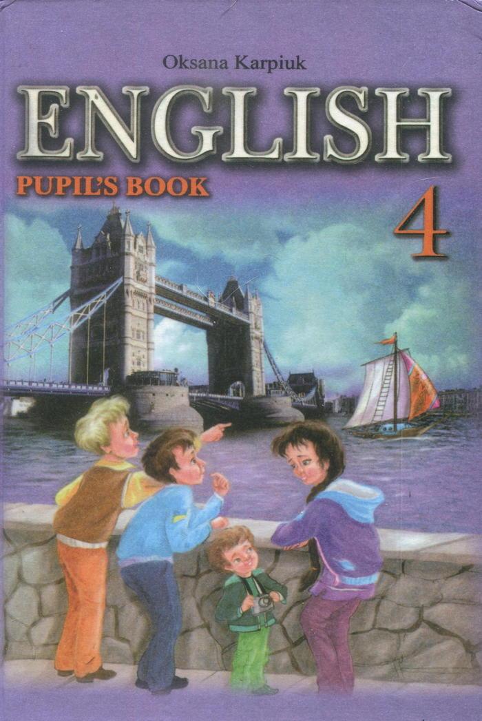 решебник английский язык 11 класс карпюк скачать