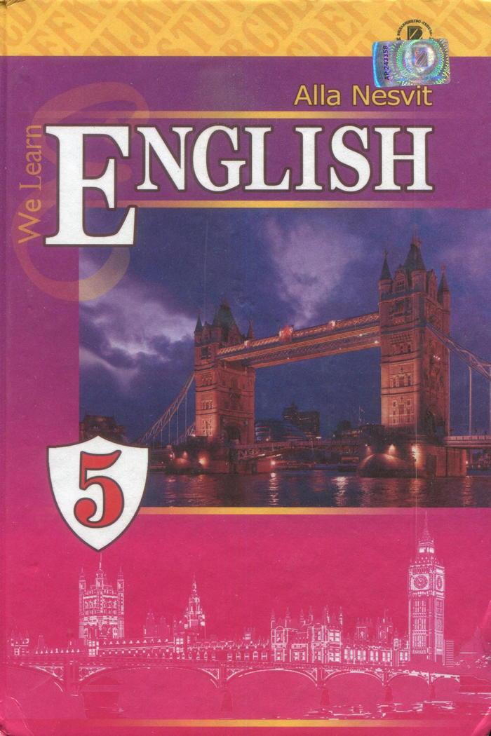учебник английский 5 класс несвит