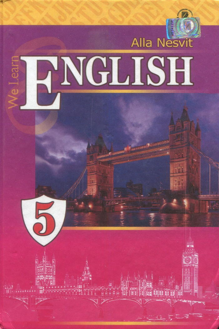 English 5 класс alla nesvit