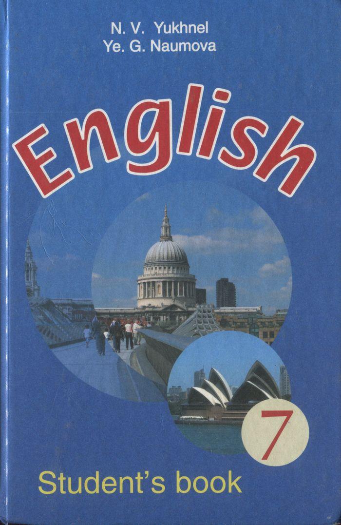 решебник 7 класс по английскому языку: