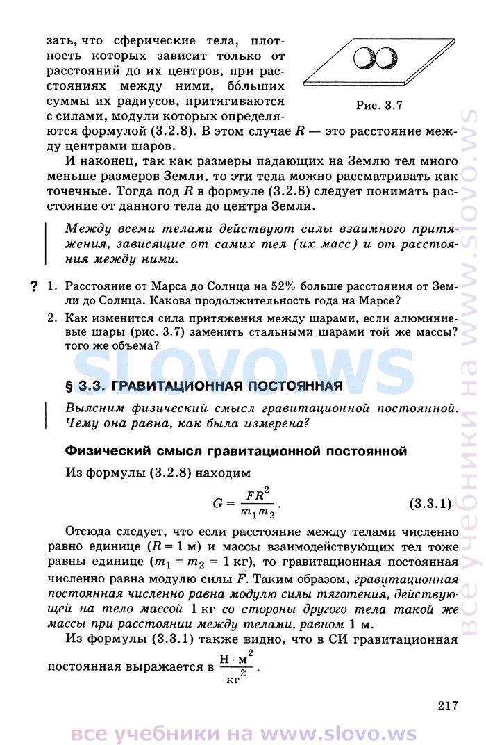 Skachat referat ekonomicheskaya teoriya besplatno by breanne.